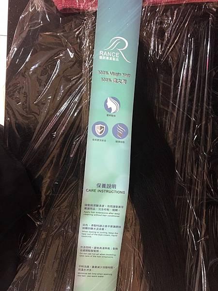 蘭斯髮品,優質接髮.jpg