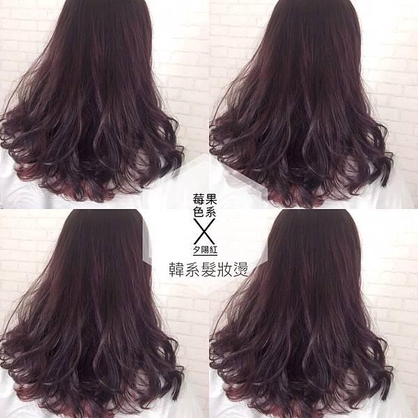 韓系髮妝燙,暖色系列,女生推薦燙染髮北車.jpg
