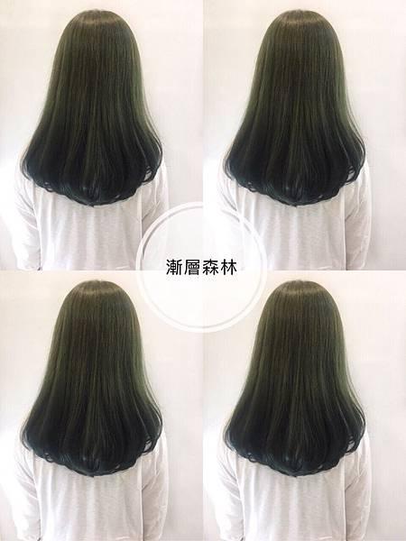 亞麻綠,冷色系推薦女生染髮.jpg