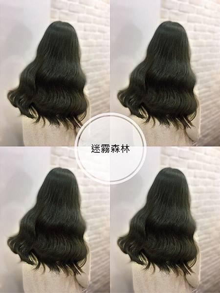冷色系列,亞麻綠,台北女生染髮推薦.jpg