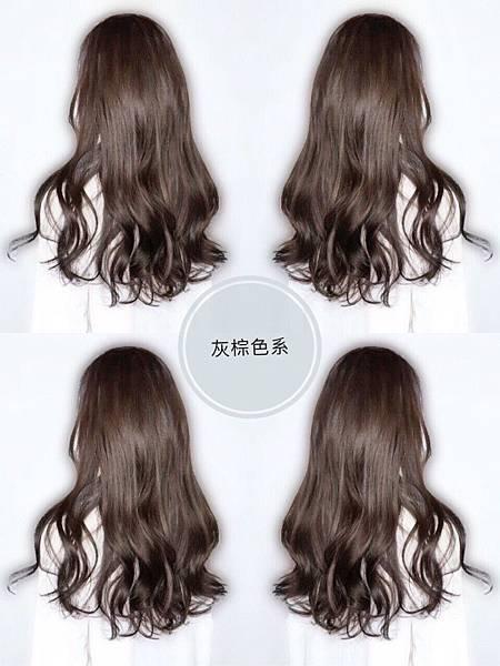 咖啡色系,台北女生染髮推薦.jpg