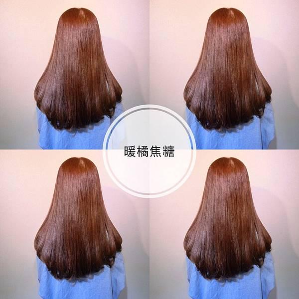 焦糖暖棕色,橘色系,女生染髮推薦.jpg