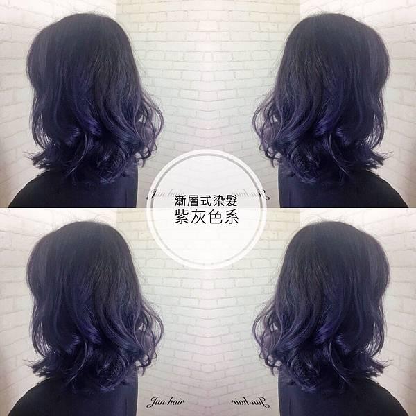 紫灰色系漸層染髮,歐美式染髮.jpg