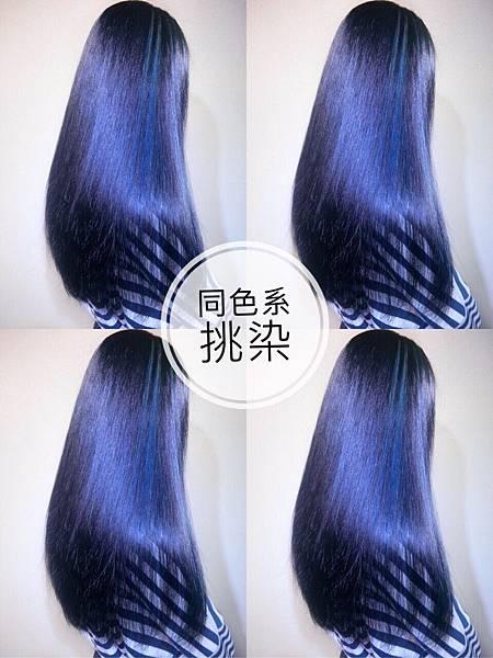 紫灰色系挑染x藍灰,女生染髮.jpg