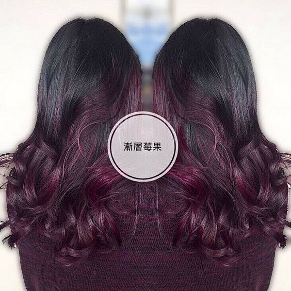 紫紅漸層染髮,台北推薦女生染髮.jpg