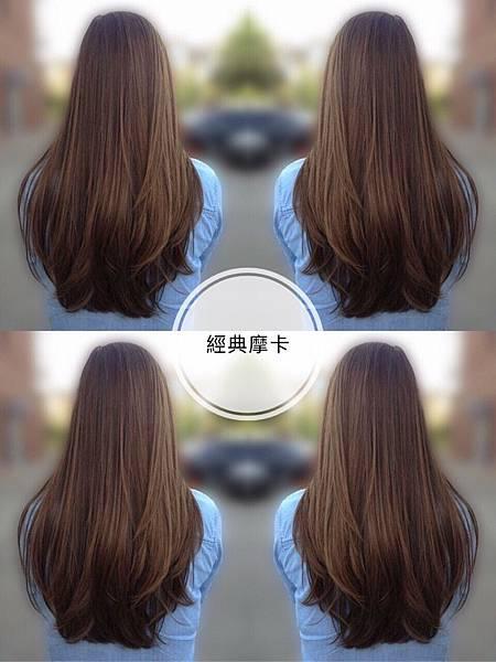 摩卡棕色系,網路推薦台北女生染髮.jpg