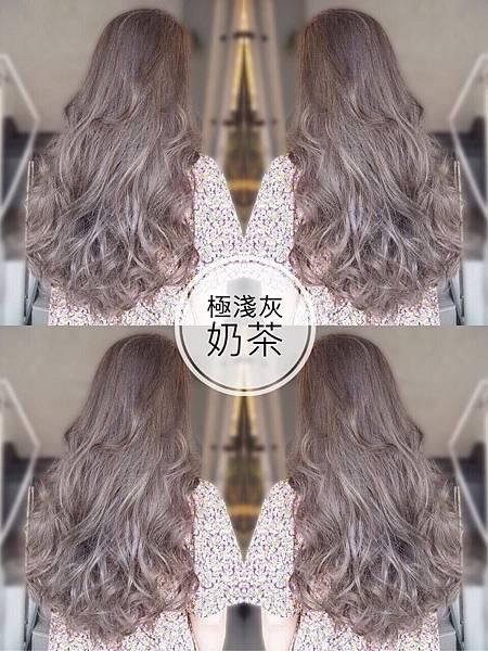 極淺奶茶灰推薦,台北女生染髮.jpg