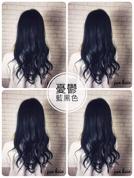 超深藍黑色,一次蓋色,霧感綠,推薦女生染髮.jpg