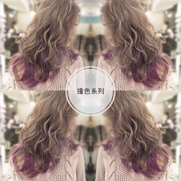 撞色染髮,粉色系列推薦.jpg