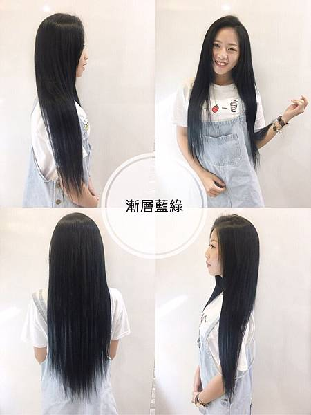 藍綠色漸層,台北女生染髮推薦.jpg