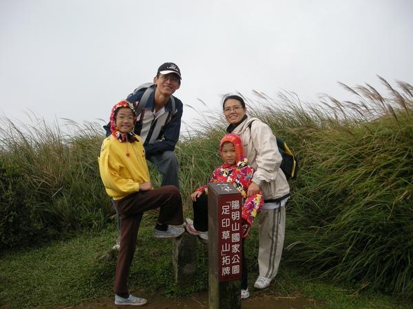冷水坑.夢幻湖.竹蒿山.擎天崗 199.JPG