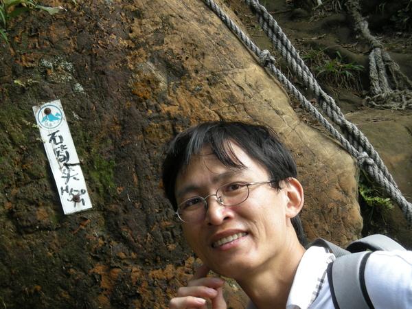 石筍尖 152.JPG