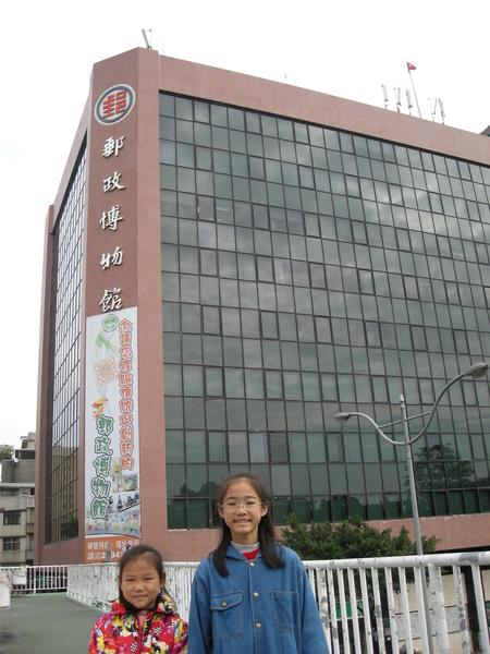 郵政博物館 102.JPG