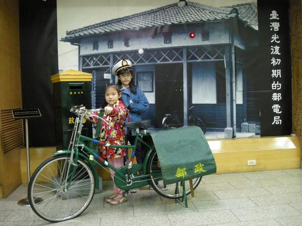 郵政博物館 028.JPG