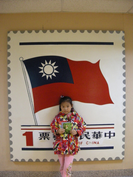 郵政博物館 077.JPG