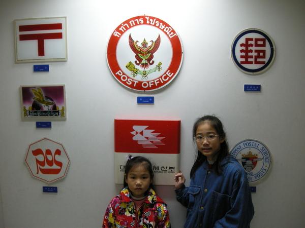 郵政博物館 082.JPG