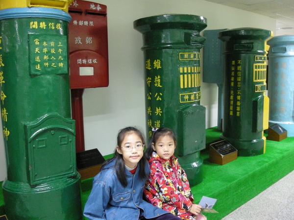 郵政博物館 085.JPG