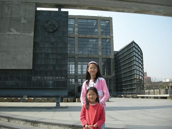 鶯歌陶瓷博物館 055.JPG