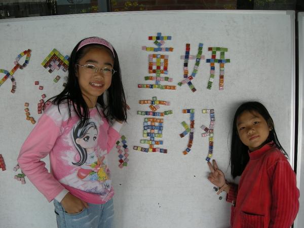 鶯歌陶瓷博物館 138.JPG