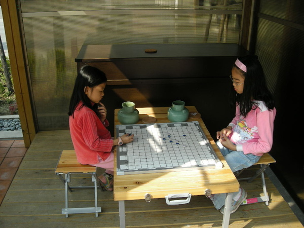 鶯歌陶瓷博物館 190.JPG