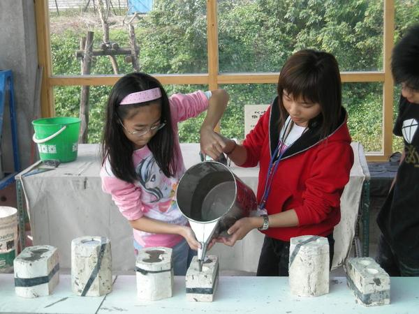 鶯歌陶瓷博物館 252.JPG