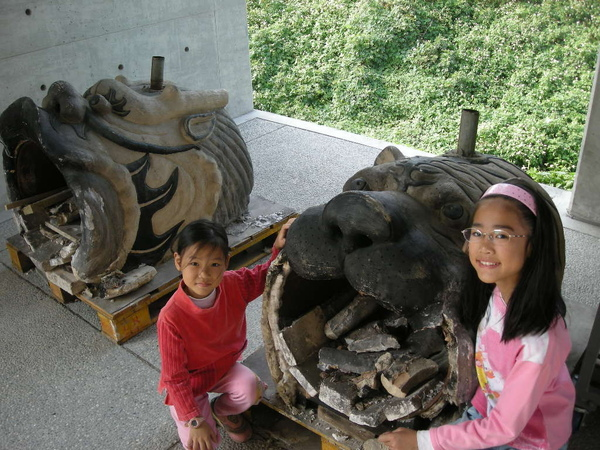 鶯歌陶瓷博物館 262.JPG