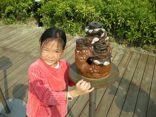 鶯歌陶瓷博物館 321.JPG