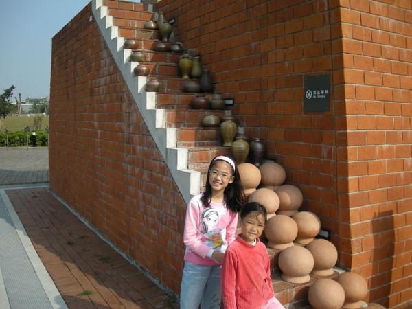 鶯歌陶瓷博物館 325.JPG