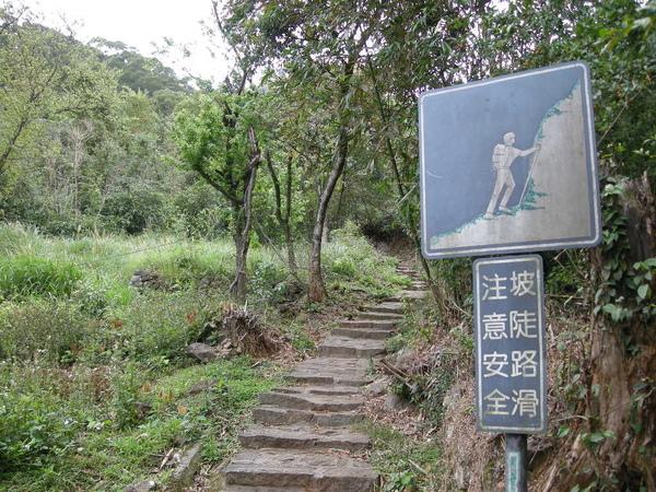 中正山 043.JPG