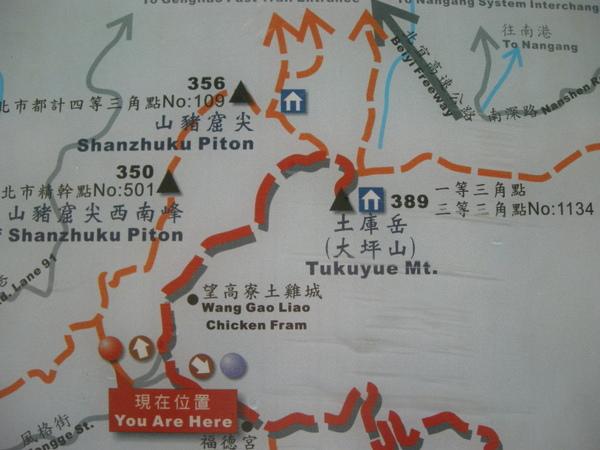 深坑土庫岳 028.JPG