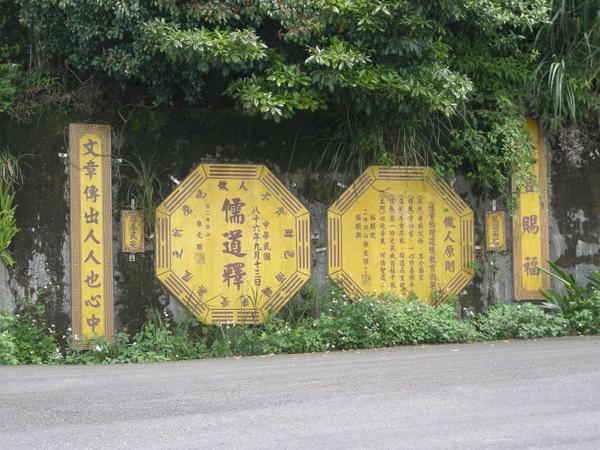 緣道 (220).JPG