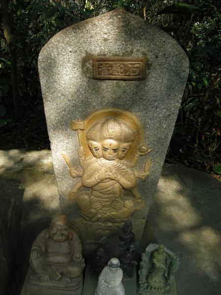 新竹二日遊 1221.JPG