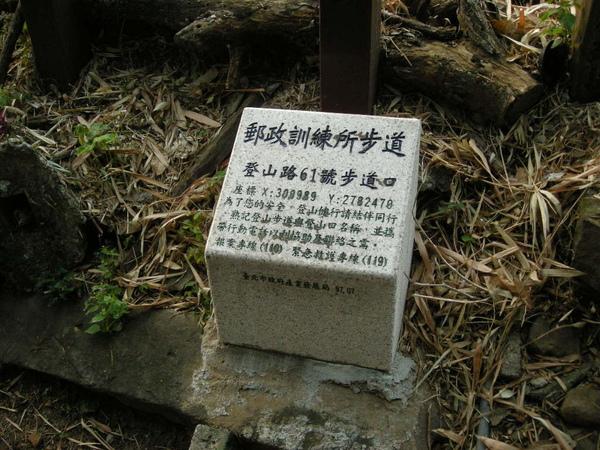 中正山全家福 259.JPG