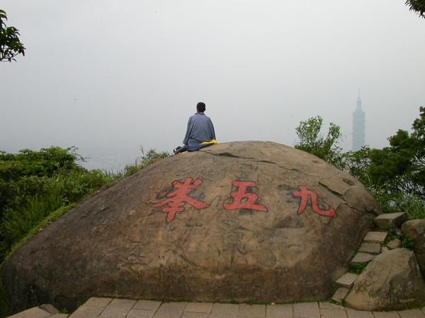 95峰.南港山  (11).JPG