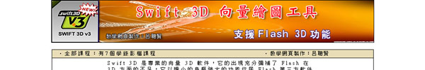2012-02-15_105120.jpg