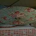 紙傘_6794-800x600 - 複製.jpg