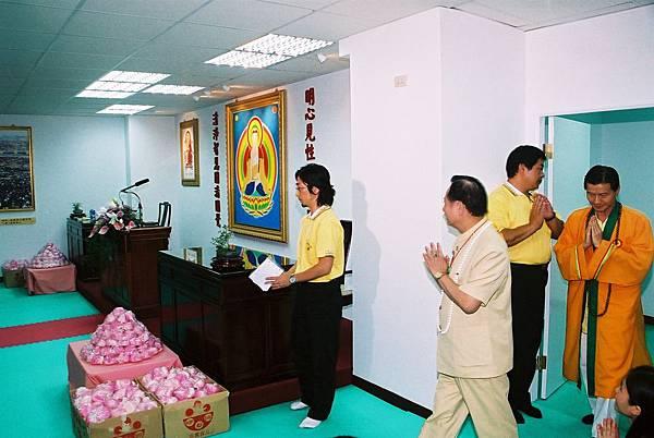 20030601-師父開光-覺殿精舍 (117)
