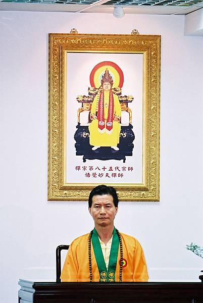 20030601-師父開光-覺殿精舍 (40)