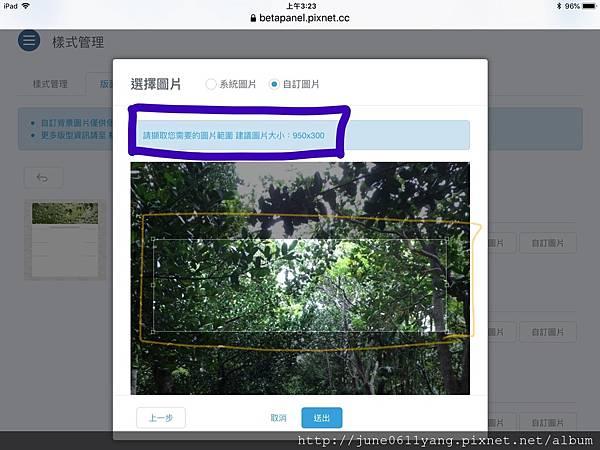 選擇圖片.jpg