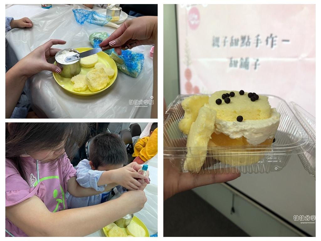 手作蛋糕拼图.jpg