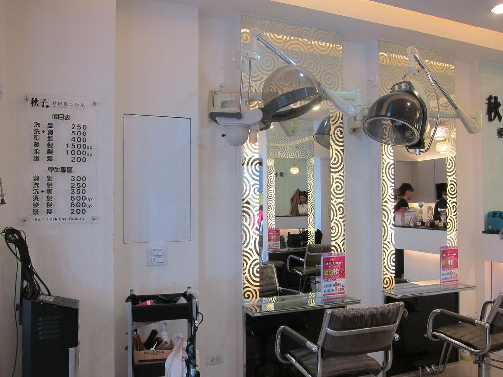 我的關鍵詞 【美髮】 台中秋子精緻髮型沙龍 美髮,生活 生活 1491190053-2879764759_l