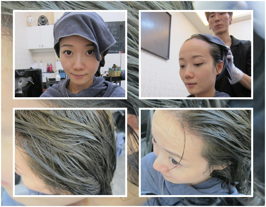 10頭髮擦乾後.jpg
