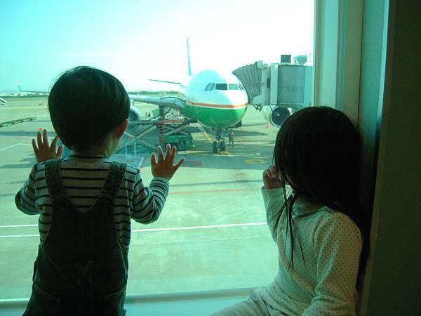 這是我們要坐的飛機