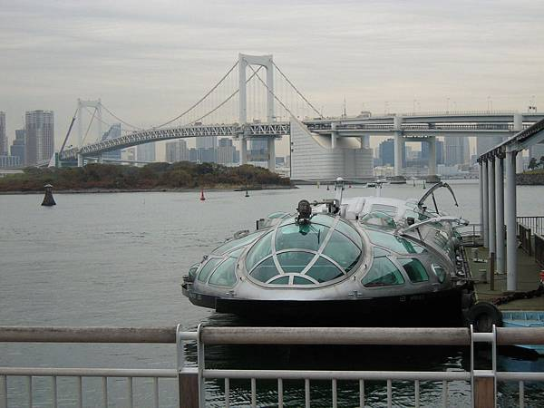 我們搭的未來船