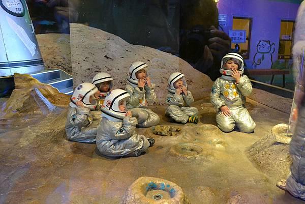 太空人集合