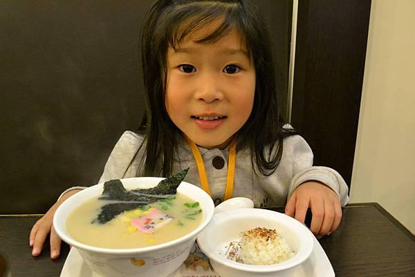 晚餐~赤阪拉麵