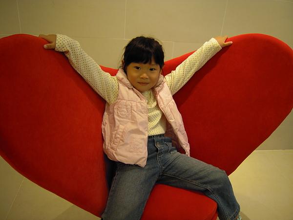 愛心椅.JPG