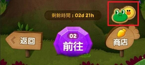 3444633