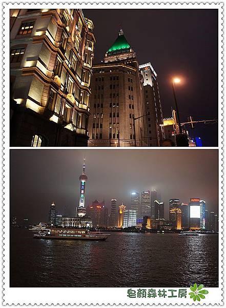 上海外灘.jpg