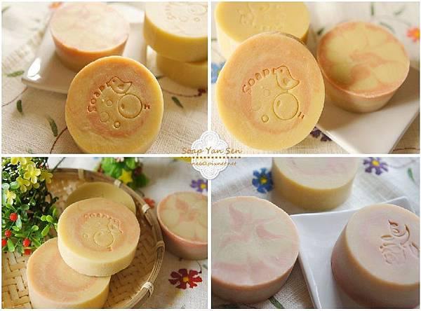 金盞soap